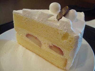 星巴克2_草莓卡士達蛋糕.JPG