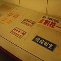 台中放送局展室3.JPG