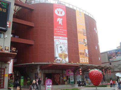 大湖酒莊文化館2.JPG