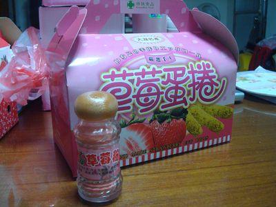 紀念品1_草莓粉&草莓蛋捲.JPG