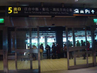 清境DAY1-1_高鐵站.JPG