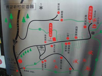 清境DAY2-8_博望新村_街道圖.JPG