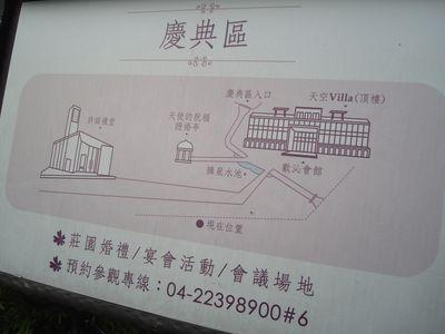 慶典區1_地圖.JPG