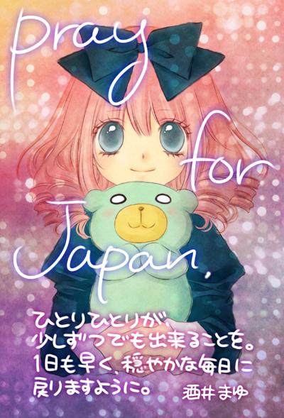 mayu_sakai.jpg
