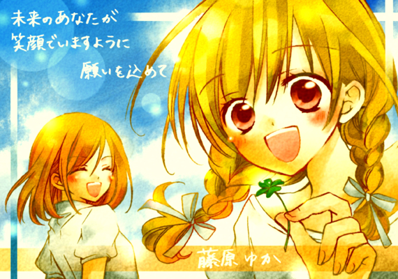 yuka_fujiwara.jpg