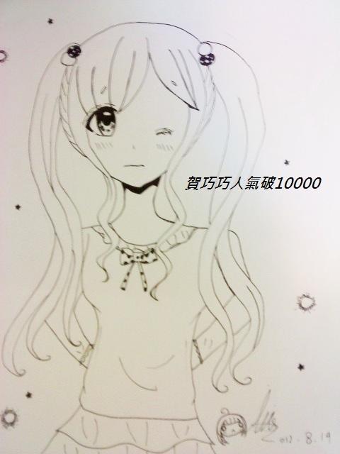 DSC01816