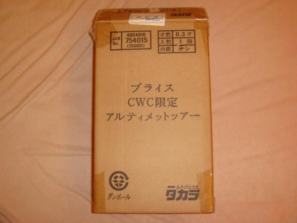 DSC06428.JPG