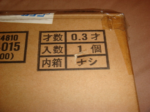 瓦楞盒缺損