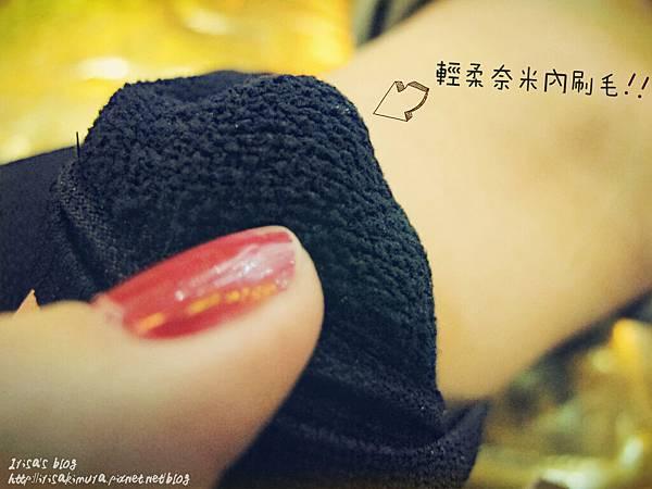 IMG_0037_meitu_14_meitu_8