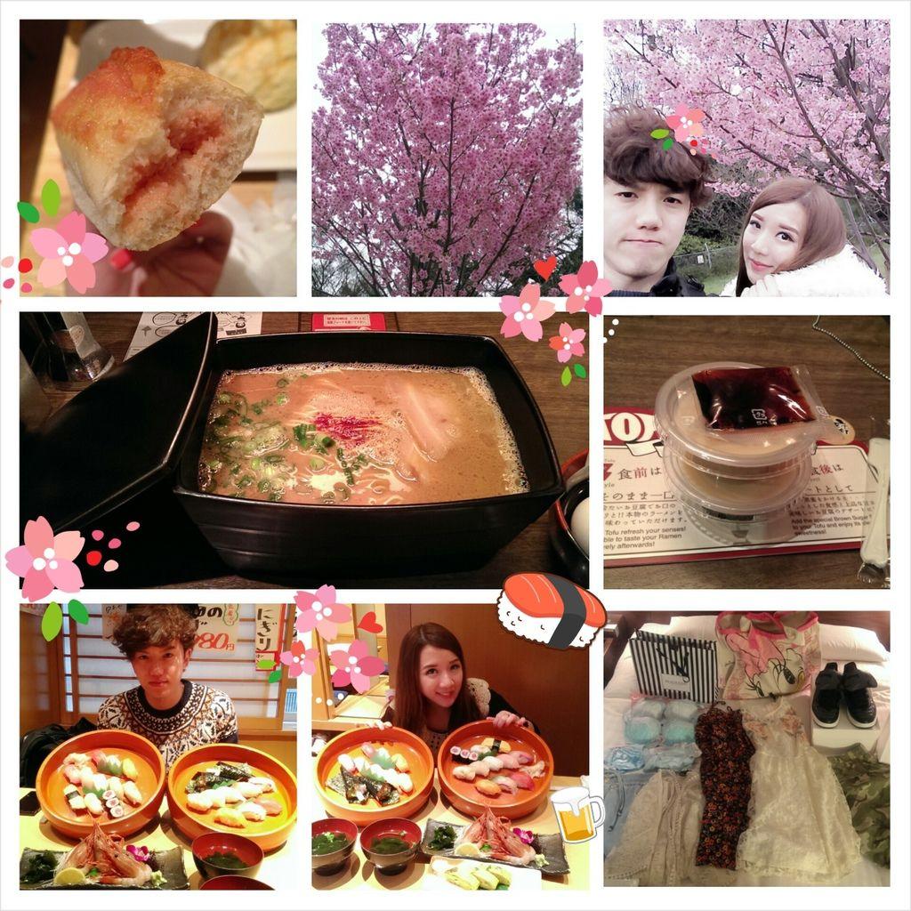 2014-03-20-23-36-34_deco.jpg