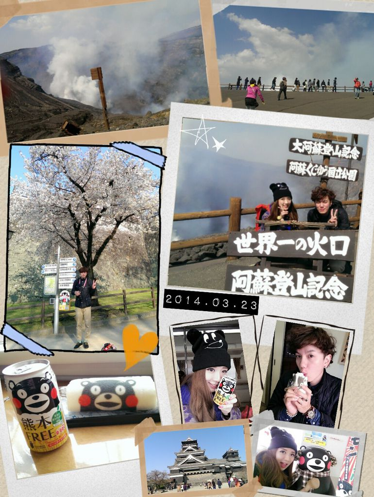 2014-03-23_21.18.58.jpg