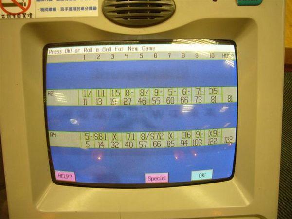 第一局成績-大胖&小寶.jpg