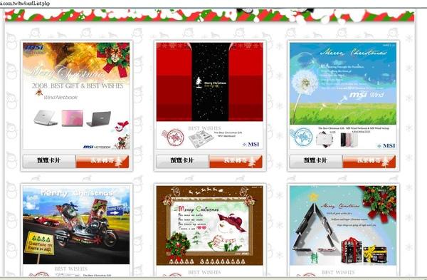 e-card.JPG