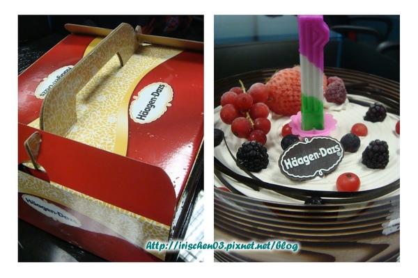 vivian birthday cake.jpg