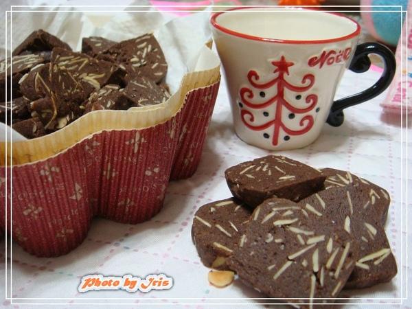 巧克力雪藏西餅.jpg