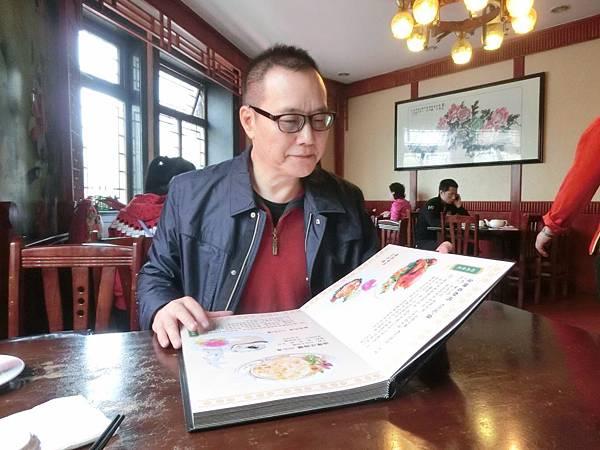 圖2 澤治在青島「春和樓」餐廳研讀菜譜