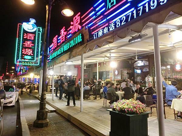 圖16 我們在啤酒夜市的「酒香源」餐廳用餐