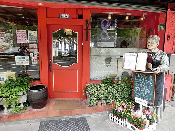 圖5 紅毛城下的「領事館」咖啡廳