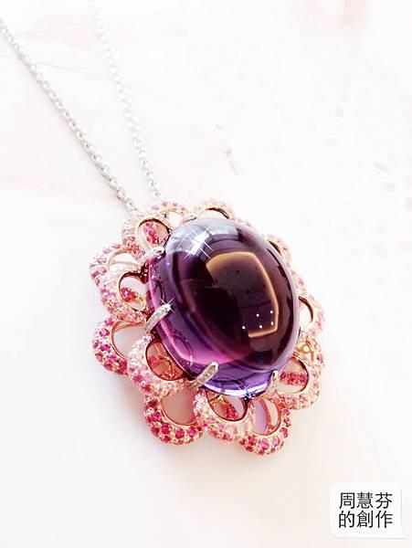 圖1 我設計的「紫晶蓮花」墜