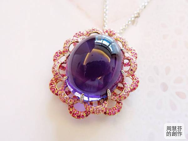圖2 我設計的「紫晶蓮花」墜