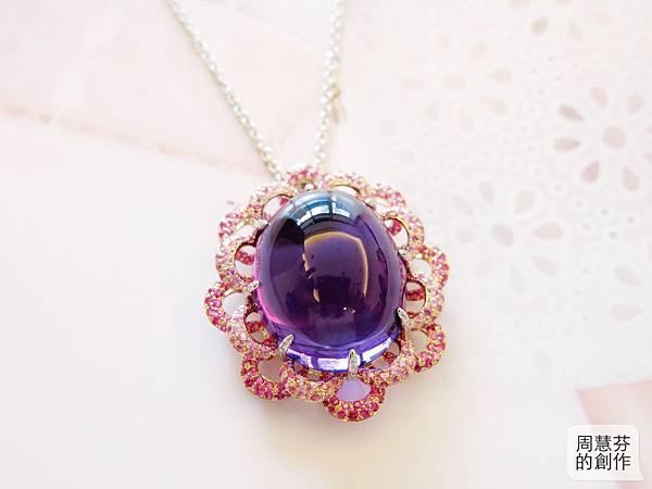 圖7 我設計的「紫晶蓮花」墜