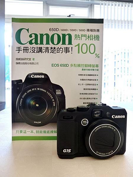 圖5 為了學習使用Canon相機特地買下這本書