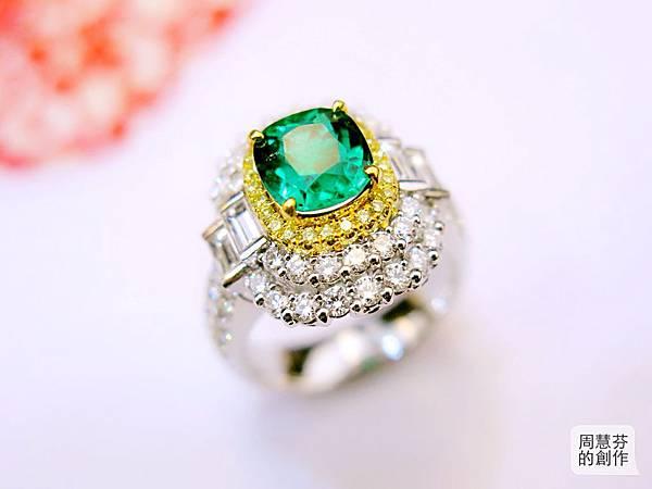 圖1 我設計的祖母綠鑽戒
