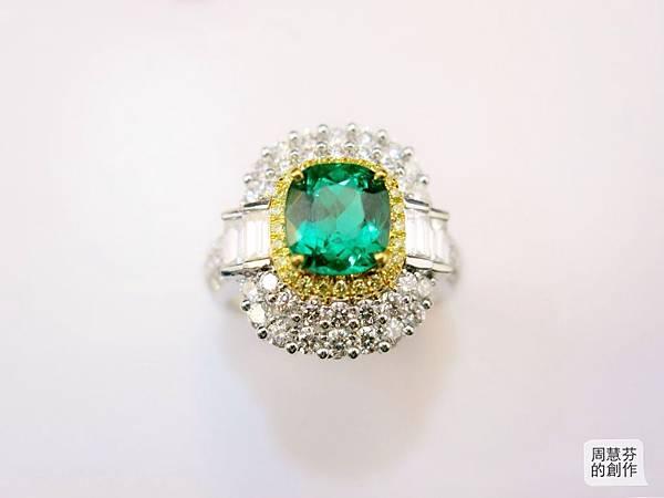 圖2 我設計的祖母綠鑽戒