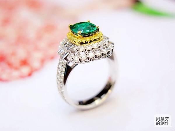 圖4 我設計的祖母綠鑽戒