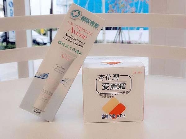 圖2 杏輝「杏化潤愛麗霜」&雅漾「再生修護霜」