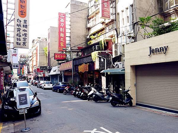 圖3 嘜記飯堂位於台北市敦化南路一段190巷