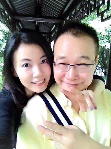 圖3 2013年我與咪呢到江南二度蜜月