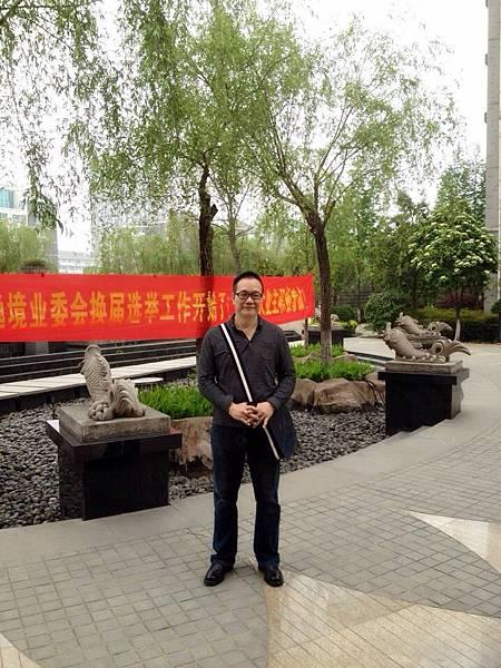 圖3 澤治在南京住家的中庭花園內,花園後方就是秦淮河。