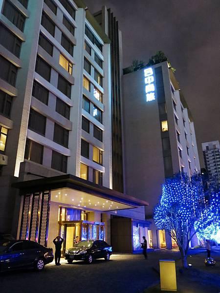 圖1 台中商旅酒店外觀