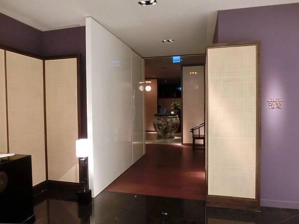 圖2 台北文華東方雅閣粵菜廳外觀