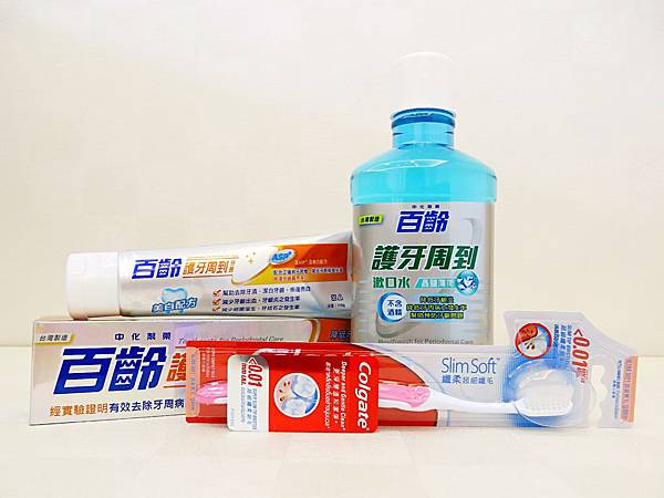 圖1 我新買的刷牙用品