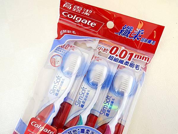 圖3 便宜好用的超軟毛牙刷
