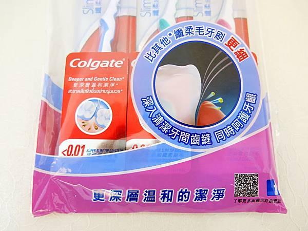 圖2 高露潔纖柔超細纖毛牙刷