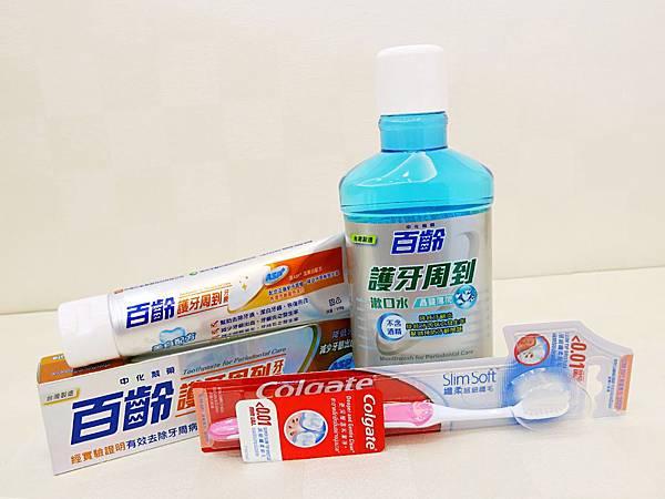 圖7 我新買的刷牙用品