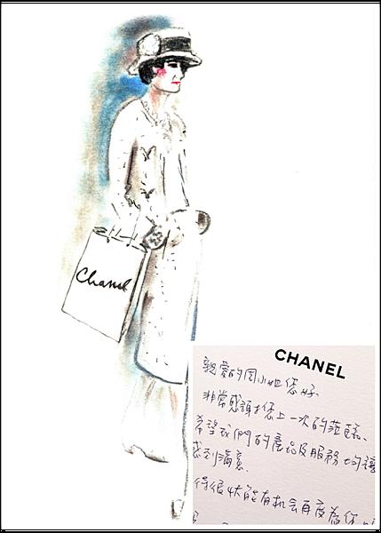 圖7 專賣店寄來的感謝卡上有香奈兒女士的畫像
