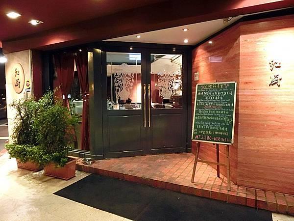 圖1 紅廚義大利餐廳外觀