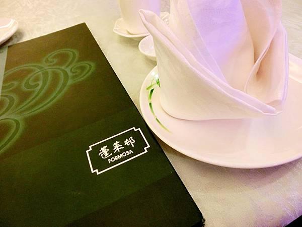 圖4 蓬萊邨的菜單和餐具