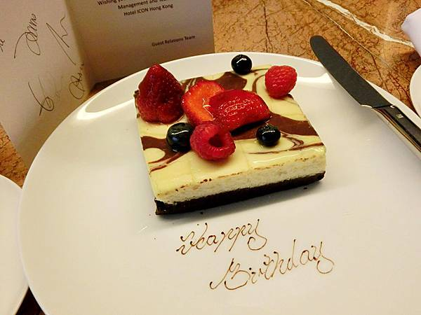 圖17 唯港薈市場部副理Amy送我一個可愛的生日蛋糕