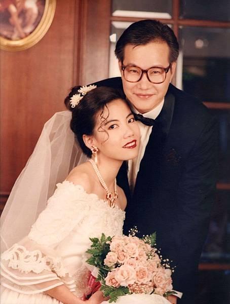 圖1 1993年10月1日,我和咪呢在台北福華飯店舉行婚禮