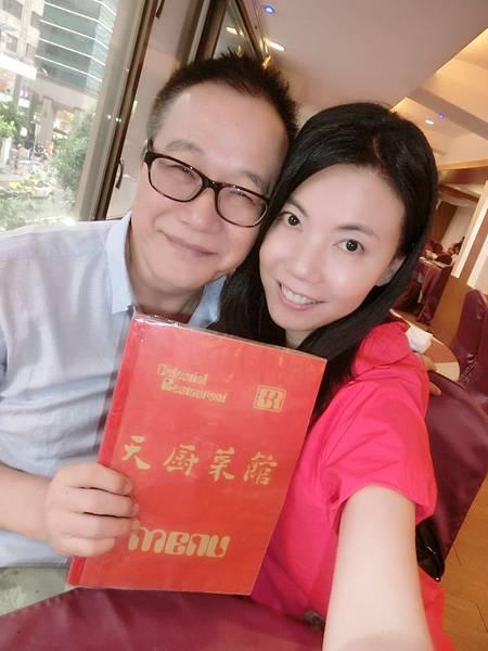 圖4 2014年我和咪呢在台北~天廚餐廳