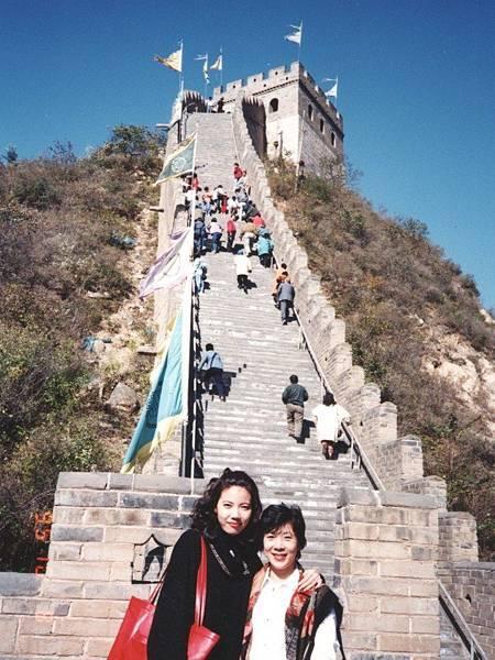 圖5 1995年10月,我和CC會員林莉麗。~CC美食俱樂部「北京釣魚台國宴之旅」