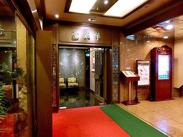 圖3 蓬萊邨台菜餐廳