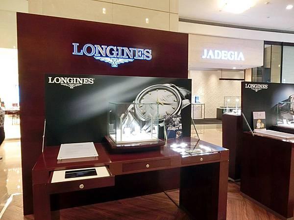 圖5 浪琴Longines專賣店
