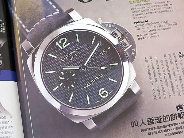 圖12 沛納海Panerai腕錶(翻拍自靚錶集)