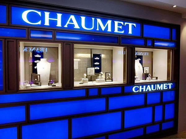 圖15 尚美Chaumet專賣店